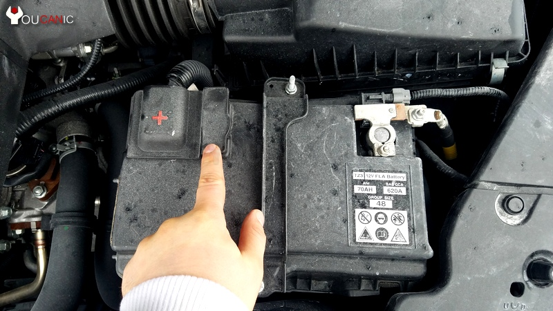 open trunk to access battery