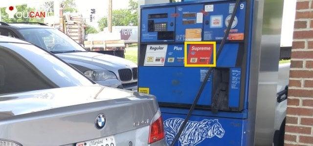bmw premium gasoline should I