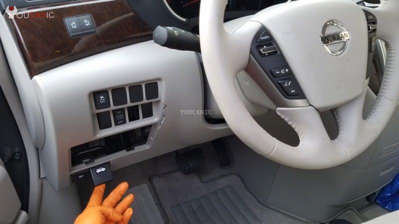 Nissan Infiniti V6 3 5L Engine Spark Plug Replacement